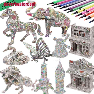 [desertwatercool]Puzzle 3D Puzzle Model Adult puzzle Model Kit DIY Toy Puzzle Manual model