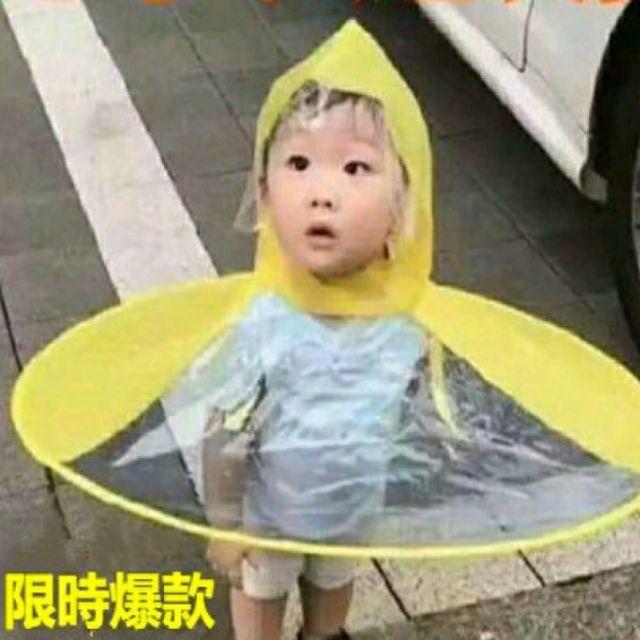 áo mưa hình ufo màu vàng