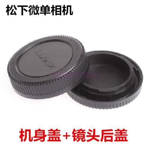 bộ vỏ bảo vệ cho máy ảnh panasonic m43