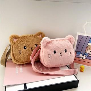 Túi Đeo Chéo Mặt Mèo Xinh Xắn Lông Mềm Mịn Được Các Bạn Trẻ Và Các Bé Yêu Thích 1