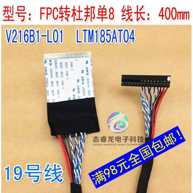 Cáp LVDS cho màn hình V216B1-L01 LTM185AT04