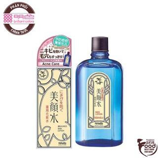 Nước Hoa Hồng Hỗ Trợ Giảm Mụn, Kiểm Soát Dầu Meishoku Bigansui Skin Lotion 90ml