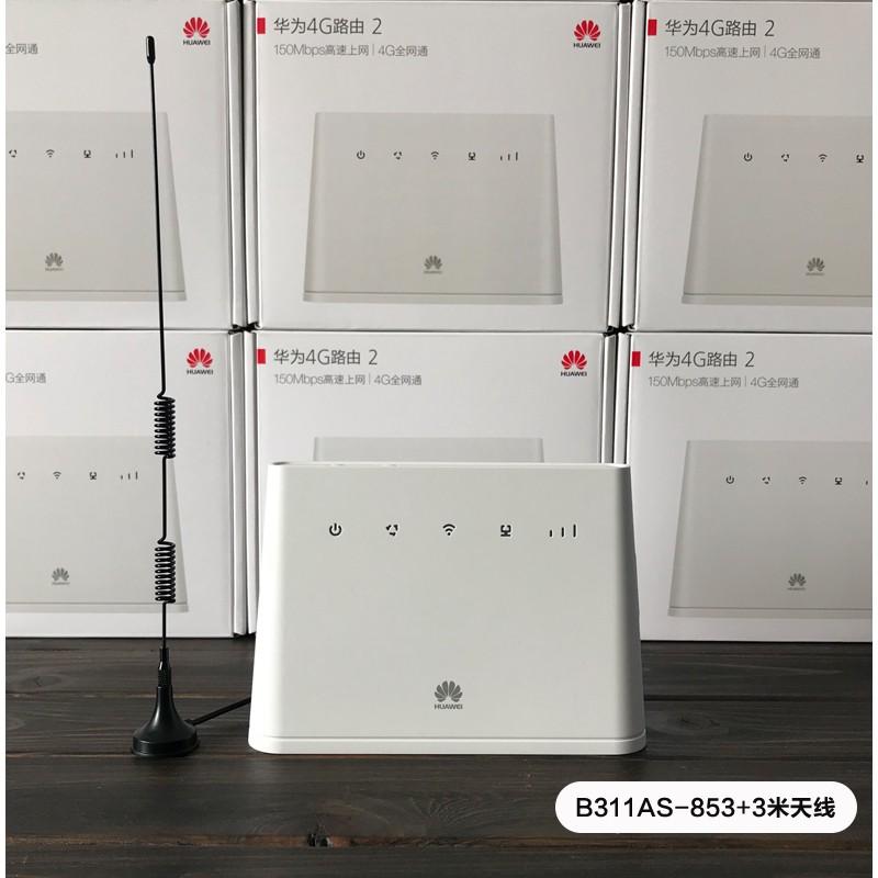 Bộ Phát Wifi Huawei B311 - Wifi chuyên dụng Quốc Tế