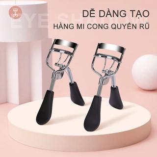 Công cụ làm đẹp Trang điểm Lông mi Curler Lady Women Lash-JMJ0001 thumbnail
