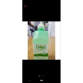 Dung dịch rửa tay khô Green Cross
