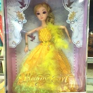 Búp bê dạ hội váy vàng cực sang trọng