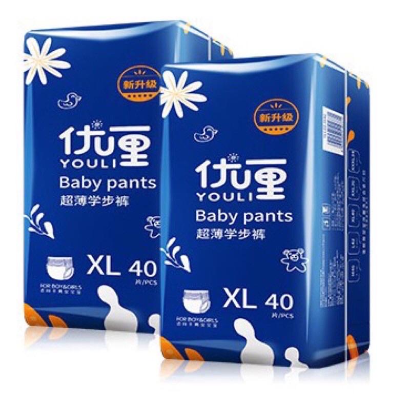ta-bim-youli-xanh-dan---quan-du-size-s112--m96--l84--xl76--xxl72--xxxl68