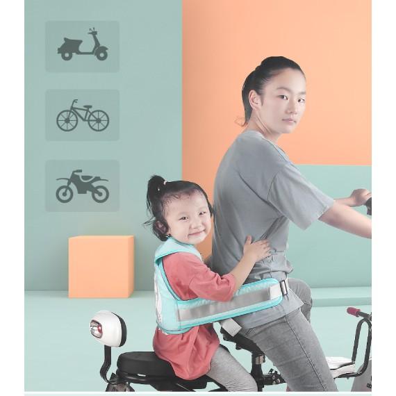 [HÀNG CAO CẤP CÓ PHẢN QUANG] Đai đi xe máy an toàn cho bé, Dây đai an toàn cho bé khi đi xe máy.
