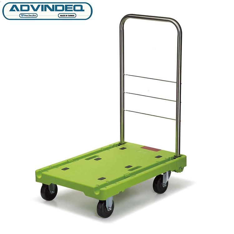 Xe đẩy hàng chuyên dụng ADVINDEQ AV-230