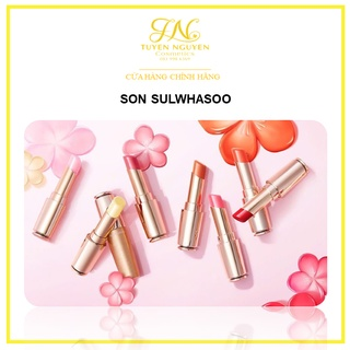 Son Sulwhasoo Essential Lip Serum Stick thumbnail