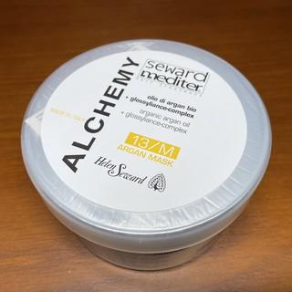 Hấp ủ làm bóng tóc Helen Seward Argan Omega Mask 13 M 250ml thumbnail