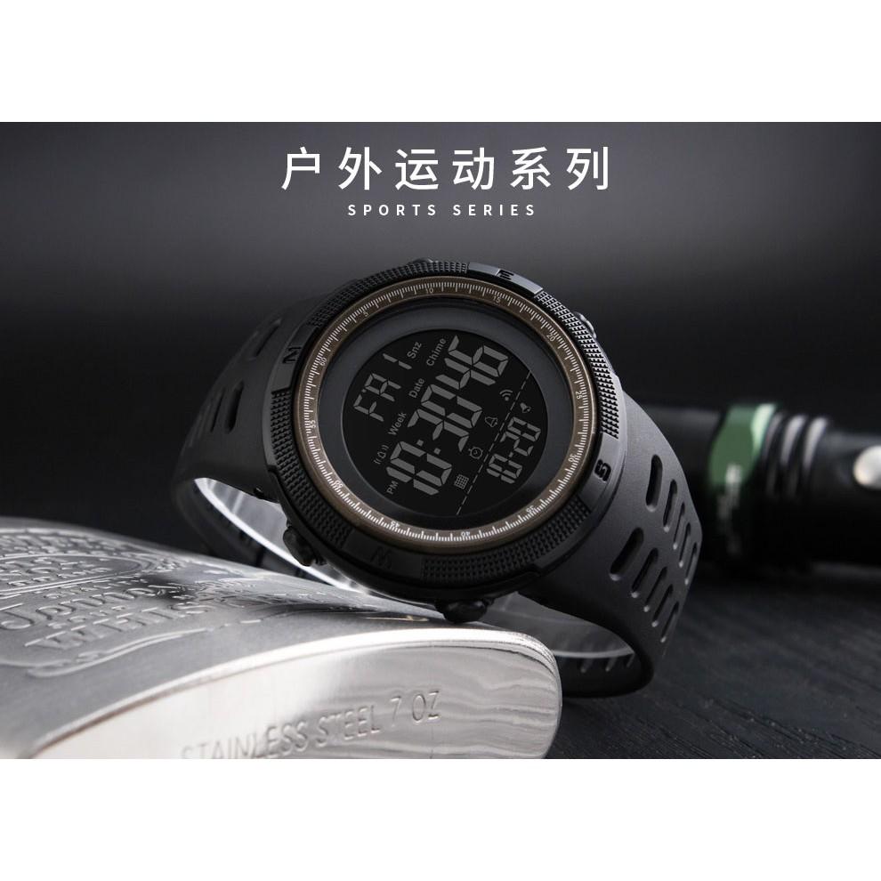 Đồng hồ thể thao nam Skmei 1251