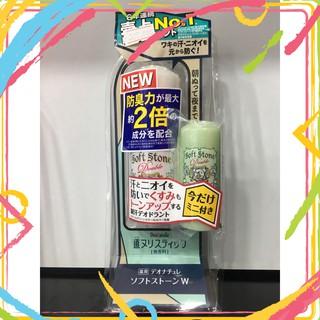 Lăn Khử Mùi Soft Stone Tặng Lăn Đá Khoáng Khử Mùi Soft Stone Nhật Bản