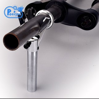 {NM}Front Headset Removal Bicycle Fork Bike Repair Tool