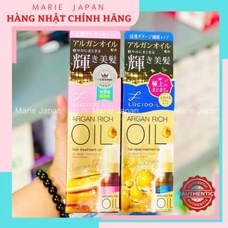 Dầu dưỡng tóc LUCIDO ARGAN RICH OIL Nhật Bản 60ml thumbnail
