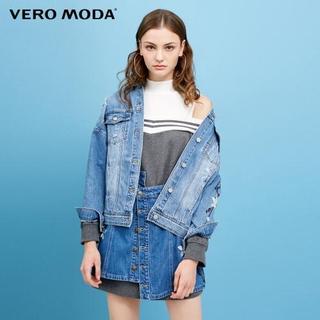 áo khoác jean nữ 34902_139230