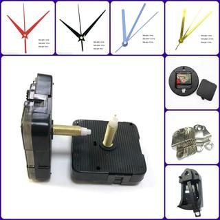 Bộ máy đồng hồ treo tường trục dài kim trôi Quazt & Phụ kiện máy đồng hồ các loại