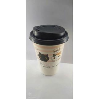 50 Ly Giấy In Hình Nice Day 14oz 400ml Có Nắp Ly giấy cafe Ly giấy đựng cà phê Cốc giấy Cốc giấy cafe thumbnail