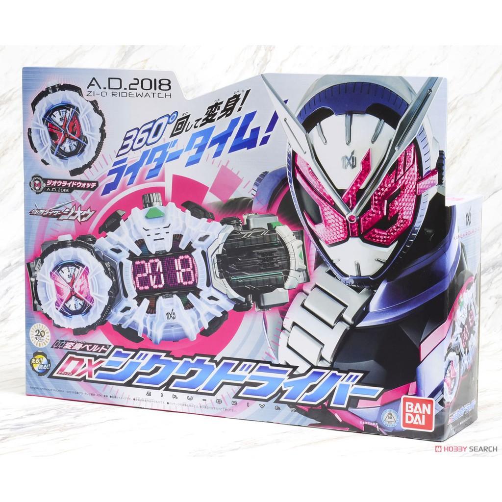 Đồ chơi chính hãng thắt lưng biến hình Bandai DX Kamen Rider Zi-O Ziku Driver. Hàng new nguyên seal, box cực đẹp có ảnh