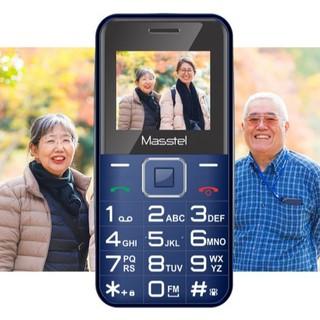 ( Miễn phí ship )điện thoại Masstel FAMI 9 DÀNH CHO NGƯỜI GIÀ loa to,chữ to,pin khỏe – Hãng phân phối chính thức