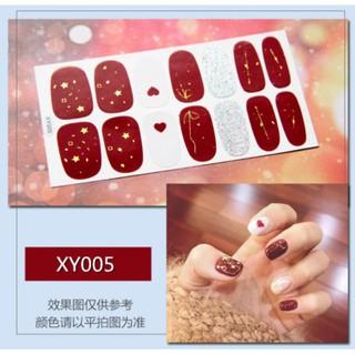 Bộ sticker dán móng tay trang trí 3D XY001-XY020 thumbnail