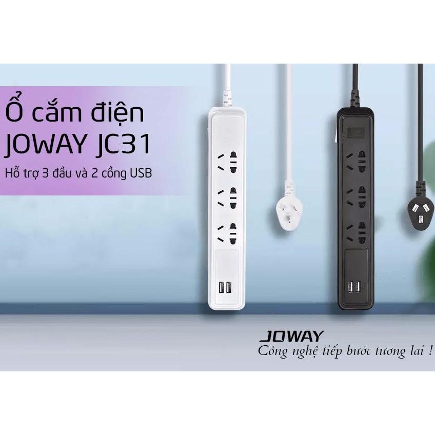 Ổ CẮM ĐIỆN JOWAY CÓ 2 CỔNG SẠC USB (JC31)