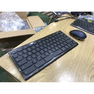 Bộ bàn phím, chuột văn phòng