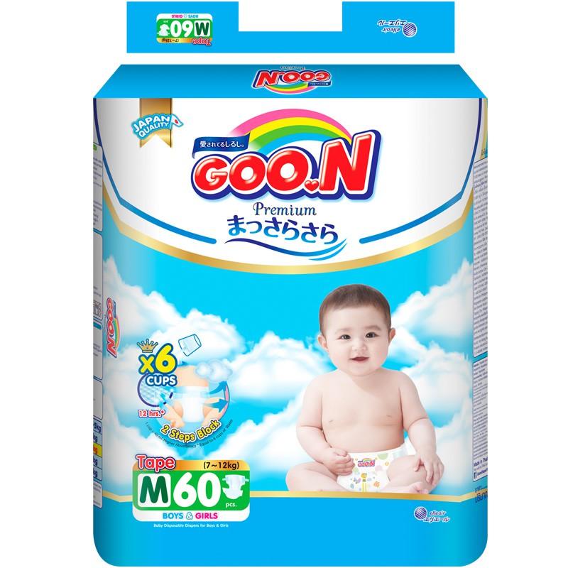 [mẫu mới] Bỉm Goon Premium đại dán, quần M60/M56/L50/L46/XL46/XL42/XXL36/XXXL26