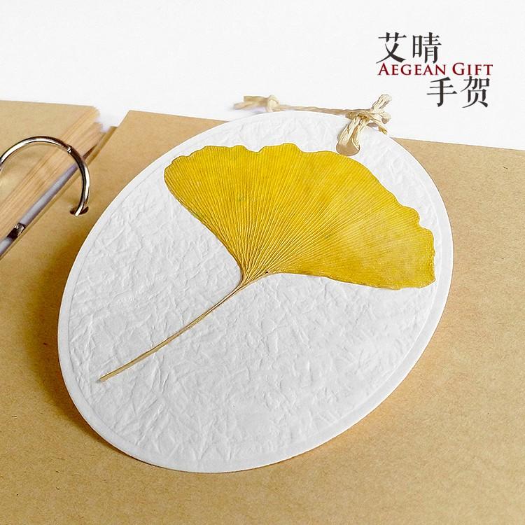 Orders over 250000 DongshipmentsnAi Qing hand-healing Chengdu autumn ginkgo lea