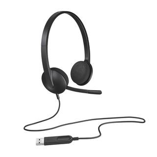 Tai nghe chụp tai Logitech H340 (Cổng USB) Đen