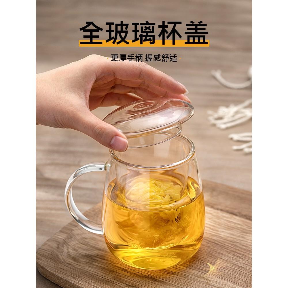กรองชีวภาพแก้วครัวเรือนชาแยกชาถ้วยสุทธิสีแดงหญิงเข็มขัดโปร่งใสดอกไม้ถ้วยชา