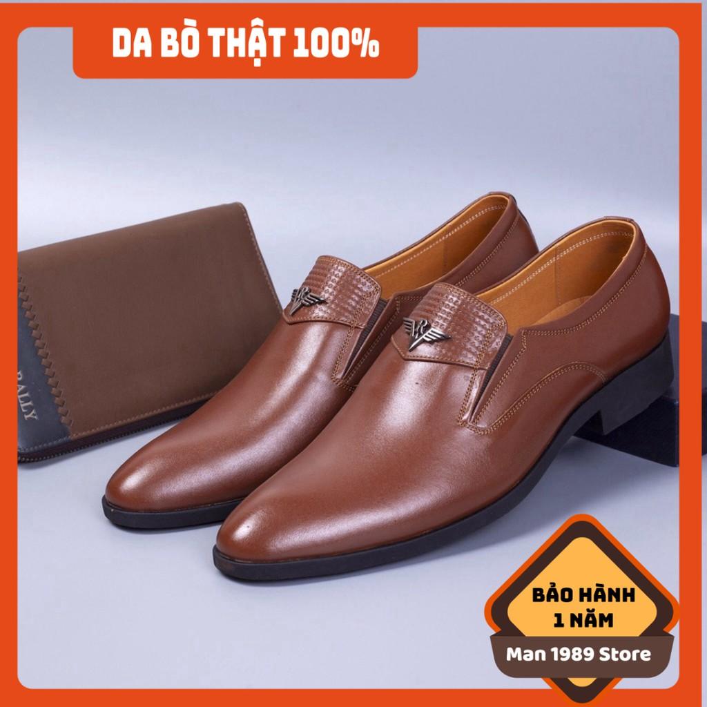 [FREESHIP - DA THẬT] -  Giày nam da bò màu nâu sang trọng, đẳng cấp - Giày nam da bò thật - GDSH81