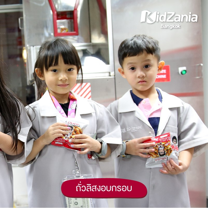 Kidzania Bangkok Paragon บัตรคิดส์ซาเรีย ราคาถูก