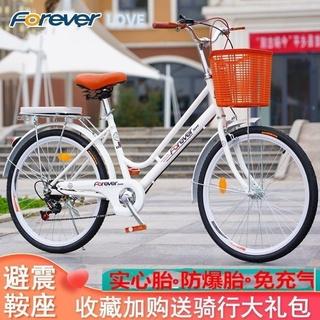 Xe đạp nhẹ lốp đặc bơm hơi miễn phí 24 inch 26 inch tốc độ đơn tốc độ thay đổi dành cho nam giới trưởng thành xe đạp nữ