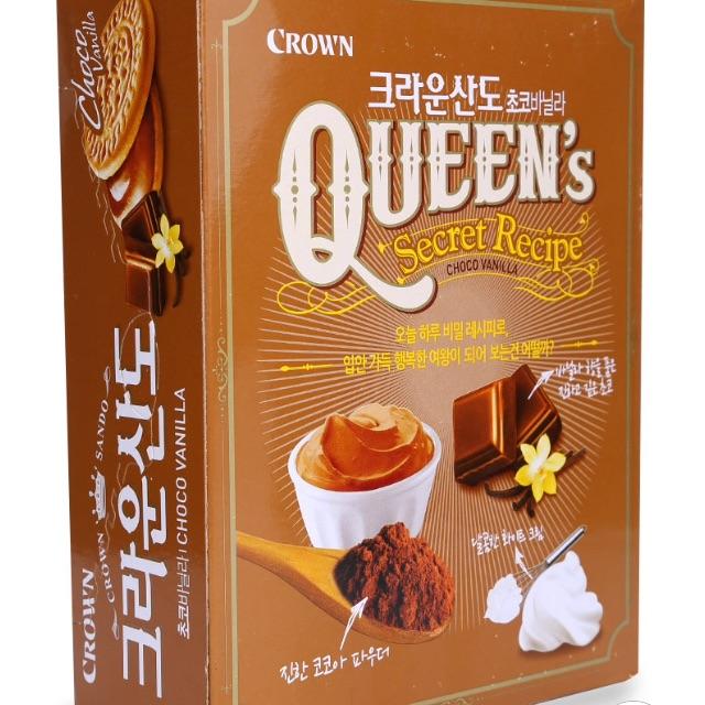 Bánh Quy Sando Crown Vị Vani Hộp 161G