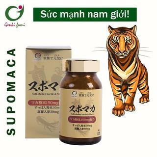 Supo Maca, Genki Fami Nhật Bản 💪 Tăng cường sức khỏe, sinh lý nam giới💪 Made in Japan [CHÍNH HÃNG]