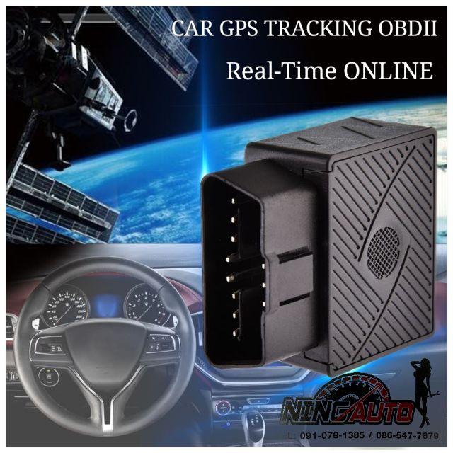 CAR GPS Tracking OBDII