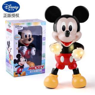 Đồ Chơi Robot Nhảy Múa Hình Chuột Mickey Đáng Yêu