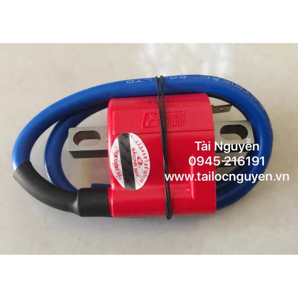 MOBIN SƯỜN UMA RACING CHO XE Fi - 9933784 , 371456235 , 322_371456235 , 550000 , MOBIN-SUON-UMA-RACING-CHO-XE-Fi-322_371456235 , shopee.vn , MOBIN SƯỜN UMA RACING CHO XE Fi