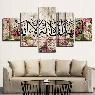 Set 5 Tranh Vải Trang Trí Tường Hình Hoa Phong Cách Hồi Giáo