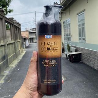 Dầu Gội Phục Hồi Tóc Hư Tổn ARGAN DELUXE Shampoo 1000ml thumbnail