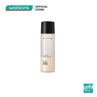 Phấn Kiềm Dầu, Che Lỗ Chân Lông Kate Powder In Water Primer Natural Skin 30g
