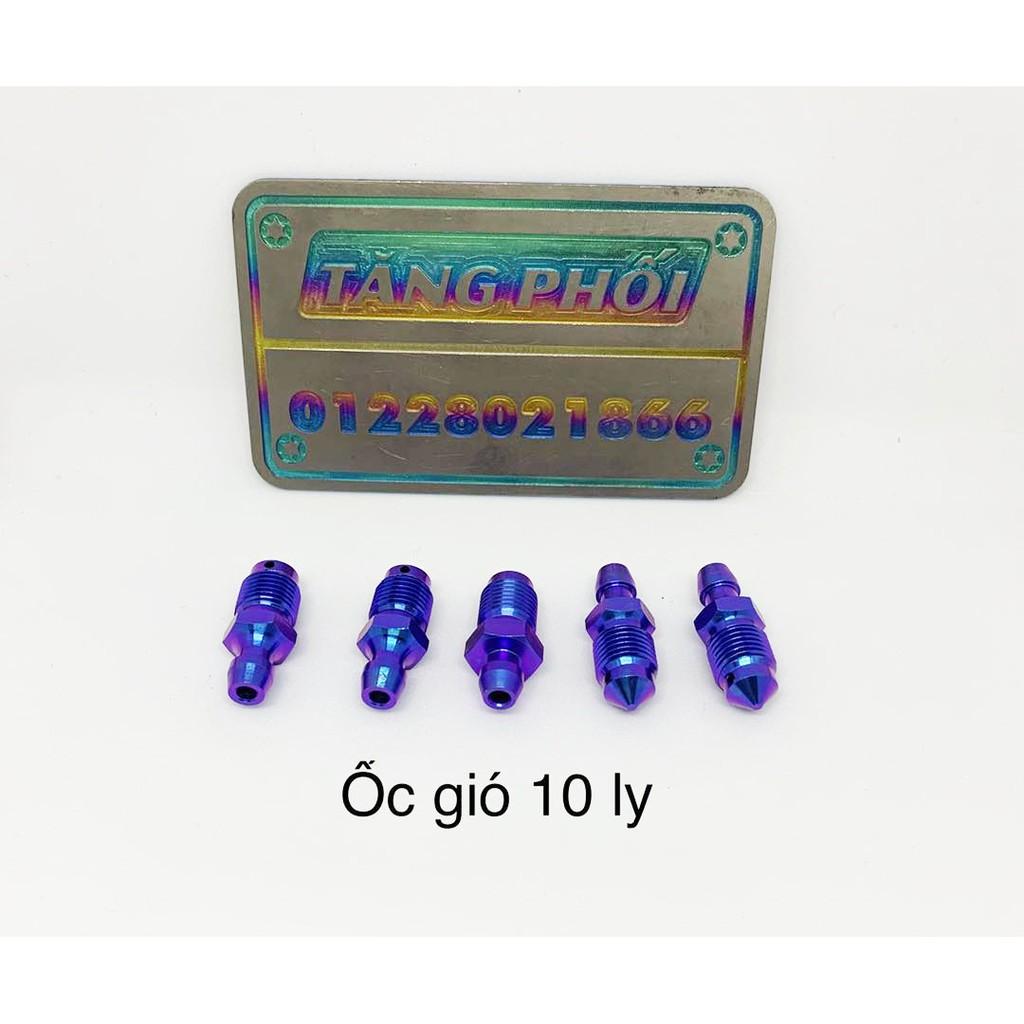 Ốc gió 8li 10li sử dụng riêng cho Heo Brembo Titanium Gr5