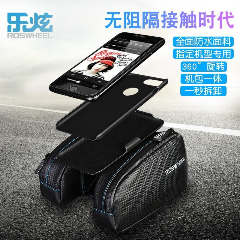 Le Hyun new innovative tank bag bicycle bag front beam bag tube bag mobile phone bag riding bicycle equipment