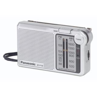 Đài Radio / Đài FM Panasonic RF - P150 Hàng Nhập Khẩu Indonesia