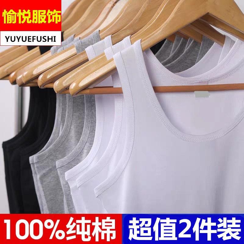 Áo Ba Lỗ Thể Thao Chất Liệu Cotton Co Giãn Tốt Thời Trang Dành Cho Nam