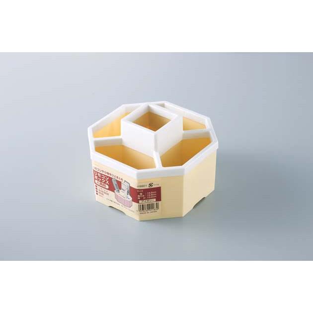 Hộp đựng bút, điều khiển dáng tròn (màu vàng) Hàng Nhật Nội Địa - 2906063 , 544234306 , 322_544234306 , 40000 , Hop-dung-but-dieu-khien-dang-tron-mau-vang-Hang-Nhat-Noi-Dia-322_544234306 , shopee.vn , Hộp đựng bút, điều khiển dáng tròn (màu vàng) Hàng Nhật Nội Địa