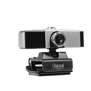 Webcam cho máy tính để bàn dùng live stream, video call | Bluelover T3200 | AUDIBOX