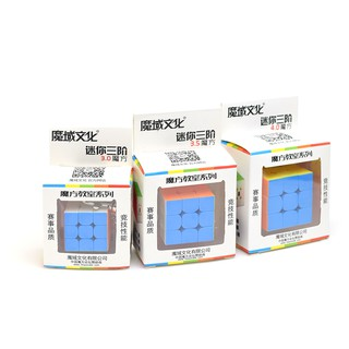 Móc Khóa Rubik 3x3 MFJS MeiLong Keychain 3x3x3