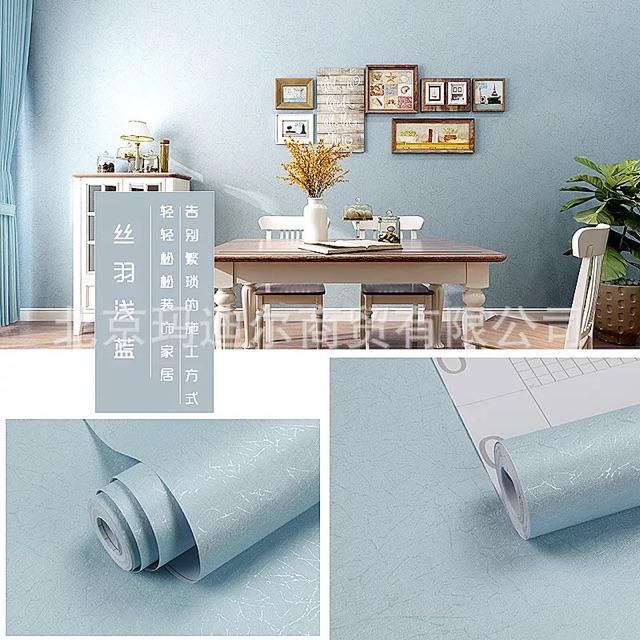 10 m giấy dán tường vân sợi 3D phát quang khổ 45cm keo sẵn